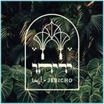 jeriho-200x200